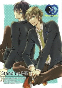 [Doujinshi] Free! - Stand By Me Stand0001-copy
